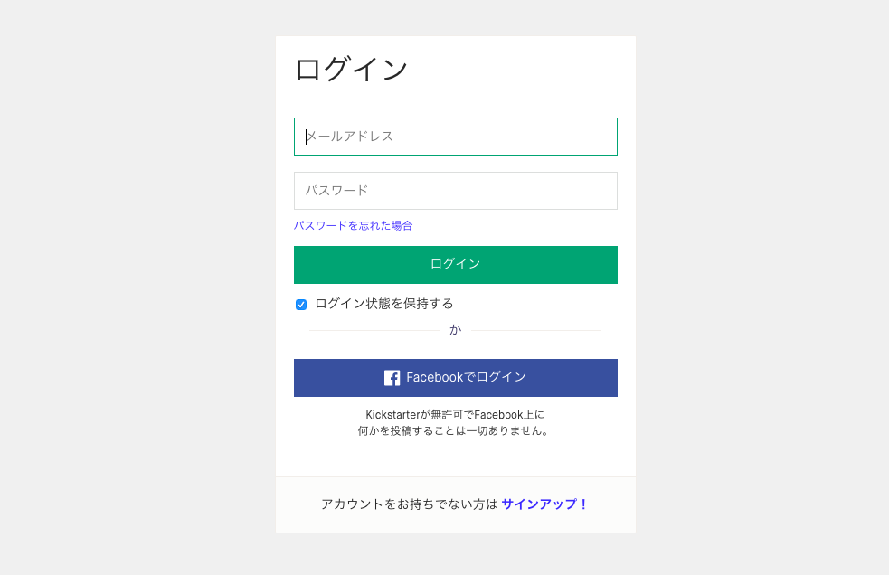_JAPANESE__How_can_I_log_in_using_my_Facebook_account_.png